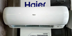 Настенная сплит система Haier Lightera Premium AS25S2SD1FA / 1U25S2PJ1FA